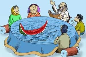 اس ام اس سرکاری شب یلدا,اس ام اس یلدا