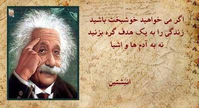 جملات تصویری, جملات تصويري بزرگان
