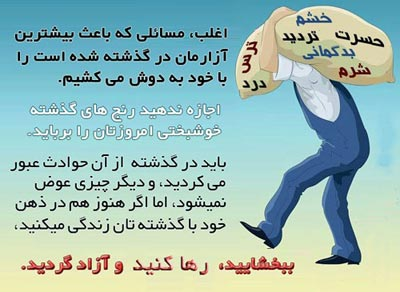 Image result for آرامش بشر