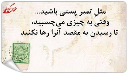 سخنان آموزنده, جملات تصویری,www.tudartu.ir