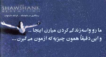 جملات زیبا بزرگان, تصاویر زیبا