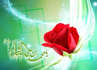 اس ام اس ولادت امام محمد باقر, امام زین العابدین