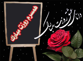 اس ام اس تبريک روز مرد (2)
