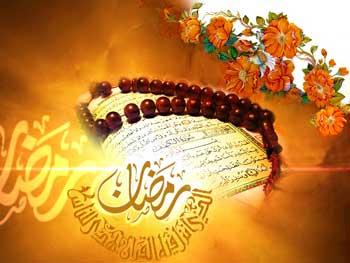اس ام اس ماه رمضان, تبریک ماه رمضان
