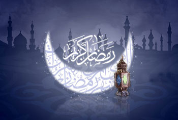 پیامک تبریک ماه رمضان, اس ام اس ماه رمضان 95