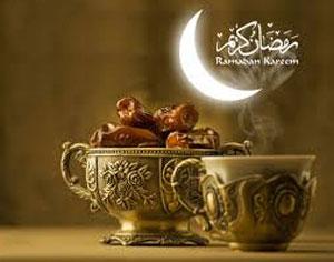 ماه مبارک رمضان, تبریک ماه رمضان