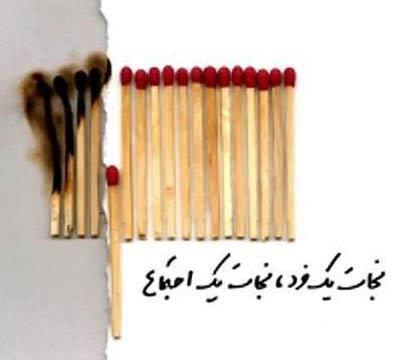 جمله زیبا با عکس, جملات کوتاه آموزنده