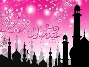 ام اس تبریک عید فطر 92, اس ام اس عید فطر92