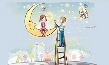 جمله های عاشقانه, اس ام اس شب بخیر, شب بخیر گفتن