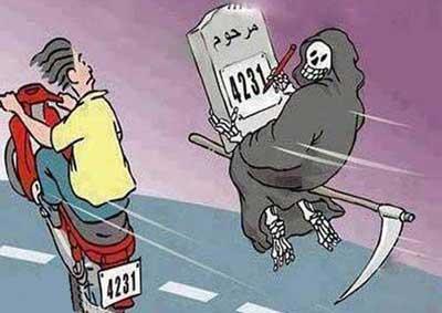 عکس های جالب و خنده دار, کاریکاتور خنده دار, جوک تصویری