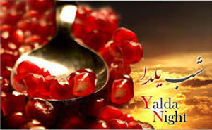 متن تبریک شب یلدا, تبریک شب یلدا ۹۲, اس ام اس شب یلدا