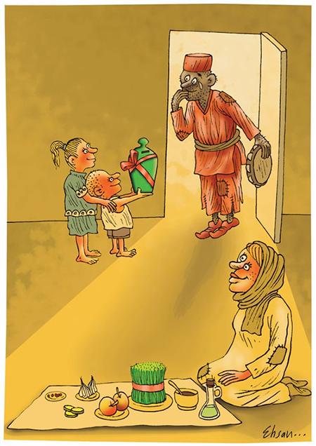 کاریکاتور عید نوروز, تصاویر طنز, کاریکاتور عید