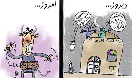 کاریکاتور چهارشنبه سوری,طنز چهارشنبه سوری