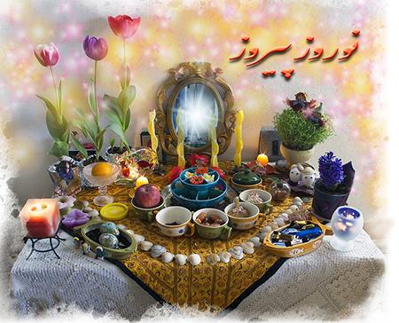 متن تبریک عید نوروز, پیامک تبریک نوروز 93