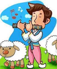 ضرب المثل ایرانی, گوسفندان, چوپان