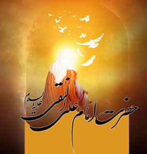 دوبیتی شهادت امام علی النقی الهادی, متن شهادت امام هادی (ع)