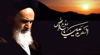 تسلیت رحلت امام خمینی, رحلت امام خمینی, اس ام اس وفات امام خميني