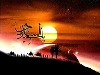 اس ام اس شهادت حضرت امام زین العابدین,اس ام اس شهادت امام زین العابدین