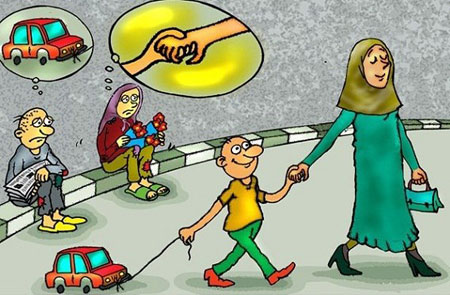 کودکان کار, کاریکاتور غمگین