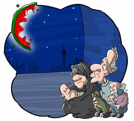 عکس های خنده دار شب یلدا , کاریکاتور شب چله