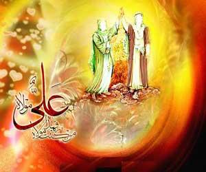 اطلاعیه مراسم جشن باشکوه عید غدیرخم