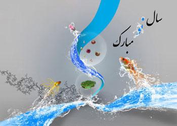 اس ام اس تبریک عید نوروز, تبریک نوروز 94
