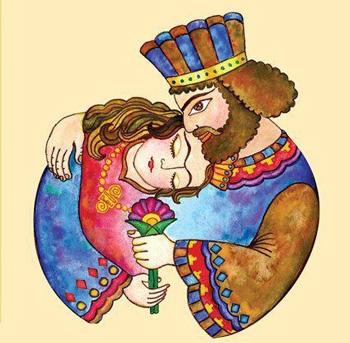 پیامک روز عشق, متن تبریک سپندارمذگان