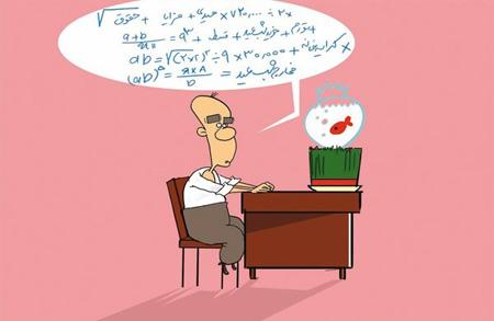 کاریکاتور عید 95, عید نوروز 1395
