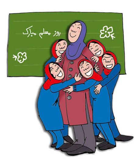 کاریکاتور و تصاویر طنز, روز معلم