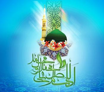 اس ام اس تبریک مبعث پیامبر(ص)
