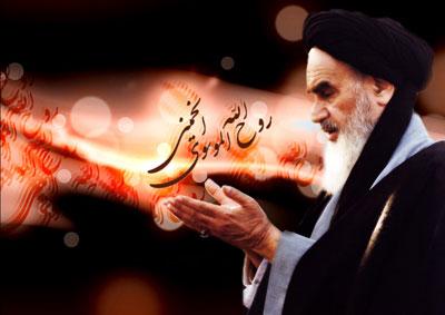 پیامک رحلت امام خمینی (ره)