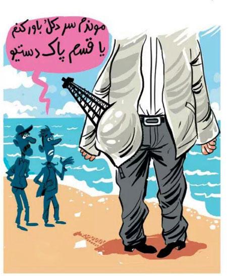 کاریکاتورگم شدن یک دکل نفتی, کاریکاتور و تصاویر طنز