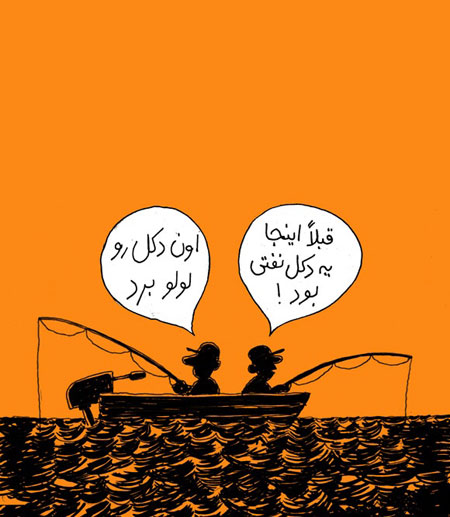 کاریکاتور روز, مطالب طنز و خنده دار