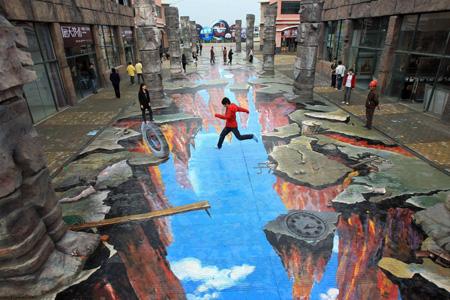 نقاشیهای زیبای سهبعدی, نقاشی سه بعدی