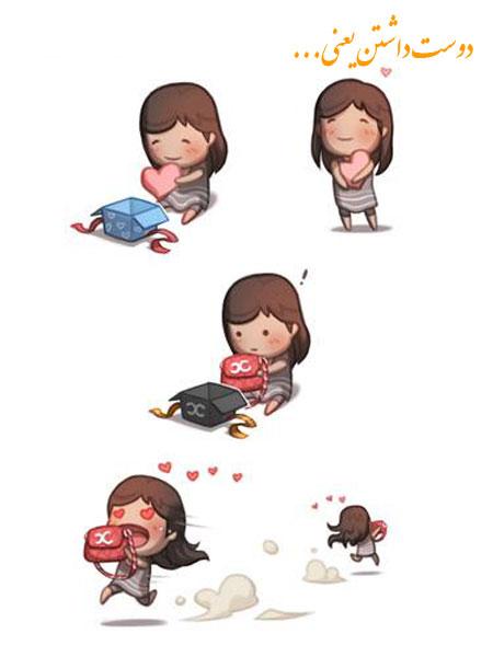 نشانه های عاشقی