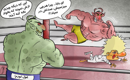 کاریکاتور جدید, کاریکاتور افزایش قیمت کالا