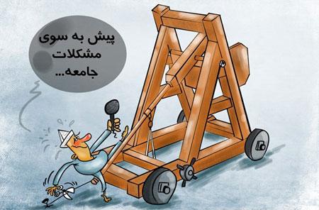 مرداد خبرنگار روز 17