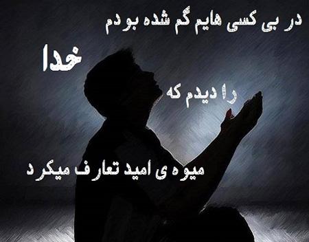 عکس+زیبای+خدا