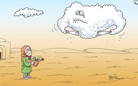 کاریکاتور95 و تصاویر طنز کم آبی95