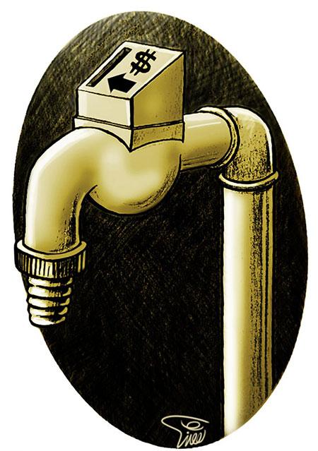 95 کم آبی95, کاریکاتور و تصاویر طنز
