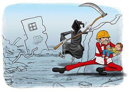 کاریکاتورهای مفهمومی, کاریکاتورهای غمگین