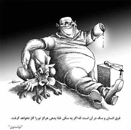 عکس های مفهومی چهارشنبه سوری