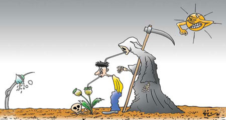 کاریکاتور سیگار کشیدن 95, کاریکاتورهای طنز 95