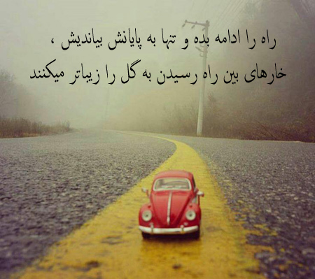 Image result for مجموعه ارزشمند
