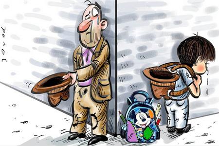 کاریکاتور, کاریکاتور و تصاویر طنز