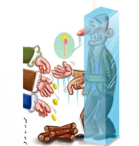 کاریکاتور های جواد طریقی, کاریکاتوریست های ایرانی