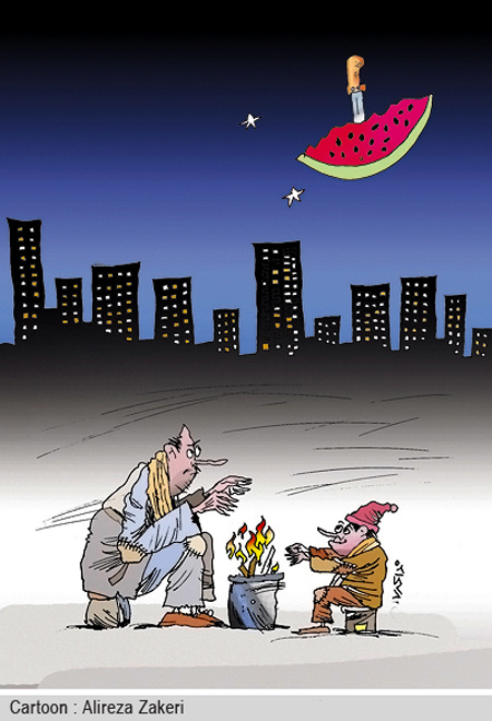 ع های خنده دار, کاریکاتور شب چله