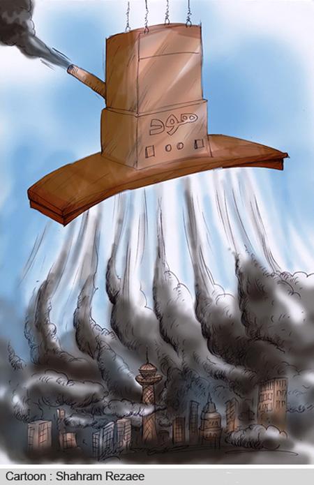 کاریکاتورهای اجتماعی, آلودگی هوا