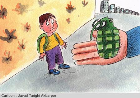 کاریکاتور چهارشنبه سوری, عکس های چهارشنبه سوری, مراسم چهارشنبه سوری