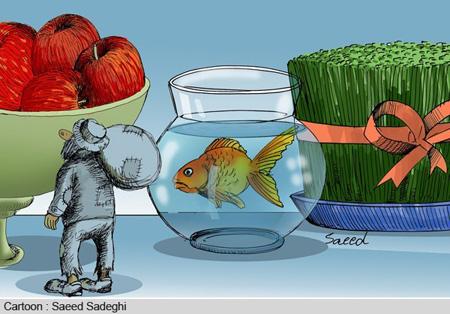 کاریکاتور و تصاویر طنز, تصاویر خنده دار عید نوروز